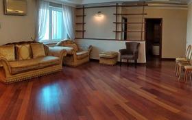4-комнатная квартира, 137 м², 5/22 этаж, Кабанбай батыра — проспект Абылай Хана за 110 млн 〒 в Алматы, Алмалинский р-н