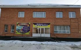Здание за 550 000 〒 в Нур-Султане (Астана), Сарыарка р-н