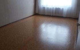 3-комнатная квартира, 66 м², 1/3 этаж, 3 микрорайон — Возле кафе Куаныш за 20 млн 〒 в Капчагае