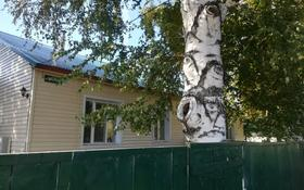 3-комнатный дом, 68 м², 10 сот., Октябрьская 14-2 за 14.5 млн 〒 в Бобровке