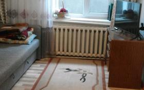 6-комнатный дом, 150 м², 6 сот., улица Мусы Джалиля 5/1 за 10 млн 〒 в Шу
