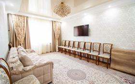 5-комнатная квартира, 110 м², 5/5 этаж, Мушелтой за 35 млн 〒 в Талдыкоргане