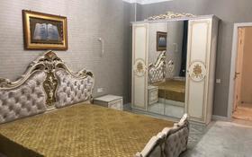 3-комнатная квартира, 93 м², 2/12 этаж, Бухар Жырау за 46 млн 〒 в Нур-Султане (Астана), Есиль р-н