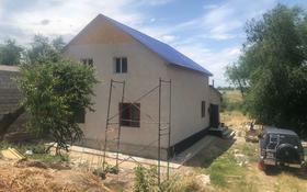 5-комнатный дом, 156 м², 6 сот., Тан 2030 за 13.3 млн 〒 в