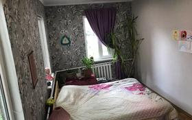 4-комнатный дом, 100 м², 6 сот., мкр Кулагер, Тихова 76 А за 25 млн 〒 в Алматы, Жетысуский р-н