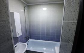 2-комнатная квартира, 50 м², 1/5 этаж, Юбилейный 40 за 11.8 млн 〒 в Кокшетау