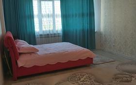 1-комнатная квартира, 61 м², 4/8 этаж, Алтын аул за 14.5 млн 〒 в Каскелене
