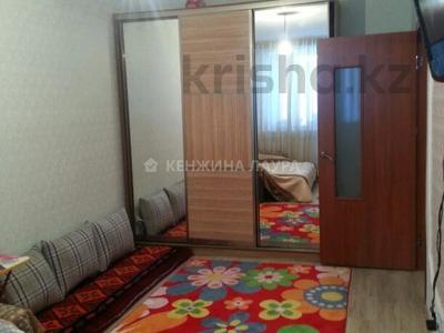 1-комнатная квартира, 36 м², 7/10 этаж, К. Байсеитовой за 12 млн 〒 в Нур-Султане (Астане), Сарыарка р-н