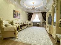 3-комнатная квартира, 110 м², 7/12 этаж, Розыбакиева за 78 млн 〒 в Алматы, Бостандыкский р-н