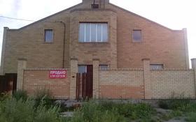 5-комнатный дом, 300 м², 10 сот., Микрорайон Отрадный 241 за 21 млн 〒 в Темиртау