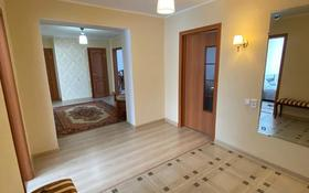 4-комнатная квартира, 115 м², 5/6 этаж, Казангапа 58/1 за 19.8 млн 〒 в Актобе