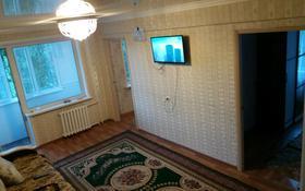 3-комнатная квартира, 56 м², 3/5 этаж помесячно, Добролюбова 51 за 90 000 〒 в Усть-Каменогорске