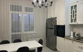 4-комнатная квартира, 121.45 м², 8/14 этаж, Туркестан — Бухар жырау за 77 млн 〒 в Нур-Султане (Астана), Есильский р-н
