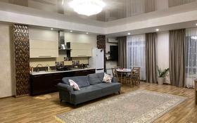 2-комнатная квартира, 83 м², 2/8 этаж, улица Аубая Байгазиева 35 — Абылайхана за 24.5 млн 〒 в Каскелене
