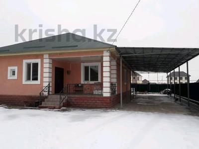 5-комнатный дом, 150 м², 6 сот., Село Коксай, Кожабекова за 23 млн 〒 в Коксай (пути Ильича)