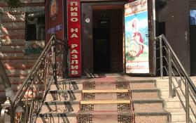 Магазин площадью 125 м², Карасай Батыра 16 НП/1 за 62 млн 〒 в Нур-Султане (Астане), р-н Байконур