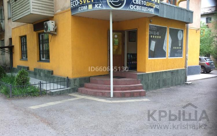Магазин площадью 85 м², 22 линия 13А — Егизбаева за 52 млн 〒 в Алматы, Бостандыкский р-н