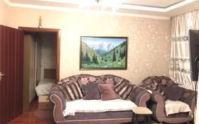 3-комнатная квартира, 75 м², 21/25 этаж, Петрова 10 за 21.3 млн 〒 в Нур-Султане (Астана), Алматы р-н