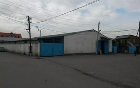Склад бытовой 0.246 га, мкр Туркестан, Дегерес 41 за 200 млн 〒 в Алматы, Алатауский р-н