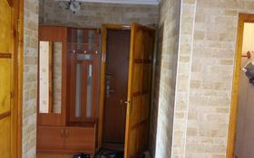 3-комнатная квартира, 70 м², 4/5 этаж, мкр Мамыр-2, Шаляпина — Саина за 31 млн 〒 в Алматы, Ауэзовский р-н