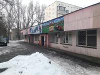 Магазин площадью 646 м²