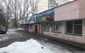 Магазин площадью 646 м², мкр Алатау (ИЯФ), Ибрагимова за 110 млн 〒 в Алматы, Медеуский р-н