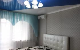 1-комнатная квартира, 69 м², 3/9 этаж посуточно, Естая за 7 000 〒 в Павлодаре