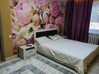1-комнатная квартира, 65 м², 1/4 этаж посуточно