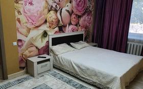 1-комнатная квартира, 65 м², 1/4 этаж посуточно, Жансугурова 187 — Ракишева за 15 000 〒 в Талдыкоргане