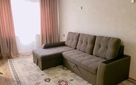 2-комнатная квартира, 45 м², 4/5 этаж помесячно, проспект Азаттык 68 за 120 000 〒 в Атырау