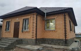 4-комнатный дом, 170 м², 12 сот., Мкр Северо-Западный за 48 млн 〒 в Костанае