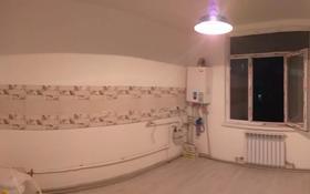 2-комнатная квартира, 50 м², 2/2 этаж, Станкевича за 12 млн 〒 в Алматы, Турксибский р-н