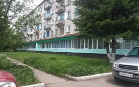 Помещение площадью 1117 м², Ауэзова за 107 млн 〒 в Риддере
