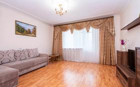 2-комнатная квартира, 55 м², 5/9 этаж посуточно, мкр Самал-2 — Снегина за 13 000 〒 в Алматы, Медеуский р-н