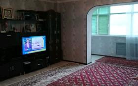 4-комнатная квартира, 100 м², 2/5 этаж, 15-й мкр 43 за 25.5 млн 〒 в Актау, 15-й мкр