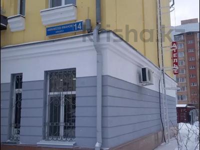 Здание, площадью 788 м², Иманова 14 за 280 млн 〒 в Нур-Султане (Астана), р-н Байконур — фото 5