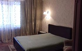 1-комнатная квартира, 40 м², 1/9 этаж посуточно, Жанасемейская 42 — Ауэзова за 5 000 〒 в Семее