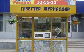 Киоск площадью 6 м², 2-й мкр 47 — Каспий банк за 60 000 〒 в Актау, 2-й мкр