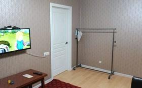 1-комнатная квартира, 40 м², 2/7 этаж помесячно, Е652 2Б — E 652 за 100 000 〒 в Нур-Султане (Астана), Есиль р-н