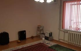 2-комнатная квартира, 61 м², 3/5 этаж, мкр Кадыра Мырза-Али, Мкр Кадыра Мырза-Али за 19.3 млн 〒 в Уральске, мкр Кадыра Мырза-Али