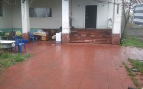 10-комнатный дом, 570 м², 10 сот., Нуржумаулы за 23.5 млн 〒 в Талдыбулаке