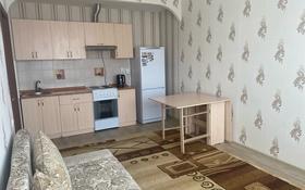 1-комнатная квартира, 36.8 м², 7/10 этаж, Максута Нарикбаева 9 за 15.5 млн 〒 в Нур-Султане (Астана), Есиль р-н