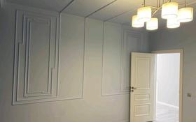 2-комнатная квартира, 76 м², 5/5 этаж, мкр. Батыс-2 за 22.6 млн 〒 в Актобе, мкр. Батыс-2