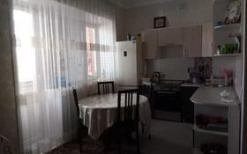 2-комнатная квартира, 61 м², 4/5 этаж помесячно, Зарапа Темирбекова 50 — Ауельбекова за 120 000 〒 в Кокшетау