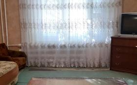 1-комнатная квартира, 42 м², 1/10 этаж посуточно, улица Валиханова 159 — Шакарима за 4 000 〒 в Семее
