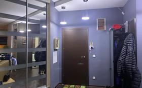 3-комнатная квартира, 98 м², 11/18 этаж, Иманбаевой 9 за 40 млн 〒 в Нур-Султане (Астана), Алматы р-н