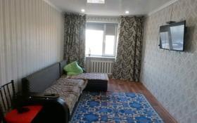 2-комнатная квартира, 36 м², 4/5 этаж, улица Ыбырая Алтынсарина 30 за 7 млн 〒 в Кокшетау