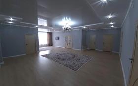 7-комнатный дом, 270 м², 10 сот., Пахтакор 2 1252д за 45 млн 〒 в Шымкенте, Каратауский р-н