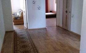 4-комнатная квартира, 110 м², 3/3 этаж помесячно, Городок строителей 5/1 У за 100 000 〒 в Кокшетау