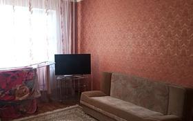 2-комнатная квартира, 65 м², 5/9 этаж посуточно, Мкр.Каратал 13 за 8 000 〒 в Талдыкоргане